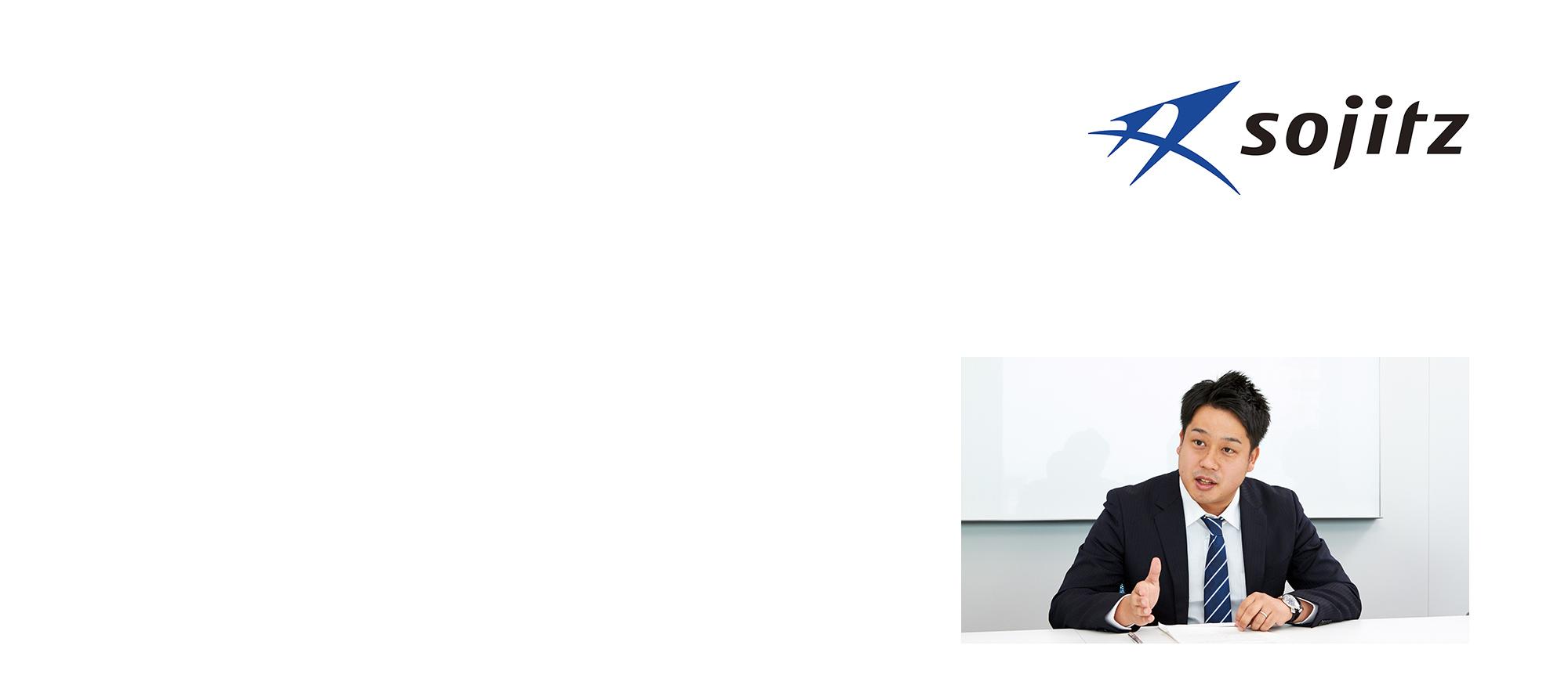 双日株式会社様の事例紹介ERPのアドオンからProPlusにリプレイスし、日本基準・IFRS基準の統合を実現